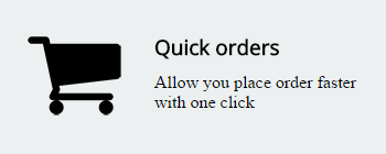 icon_quick_orders_public
